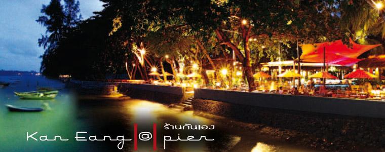 Phuketindex.com Vol.19, Phuket Thailand