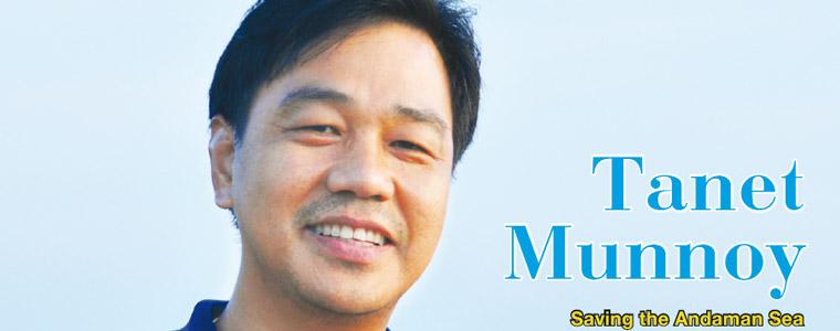 Phuketindex.com Vol.24, Phuket Thailand